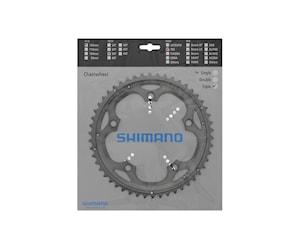 Shimano 105 5703 Kedjedrev 130mm 50T