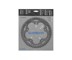 Shimano 105 Kedjedrev Fc-5700 Silver 52T